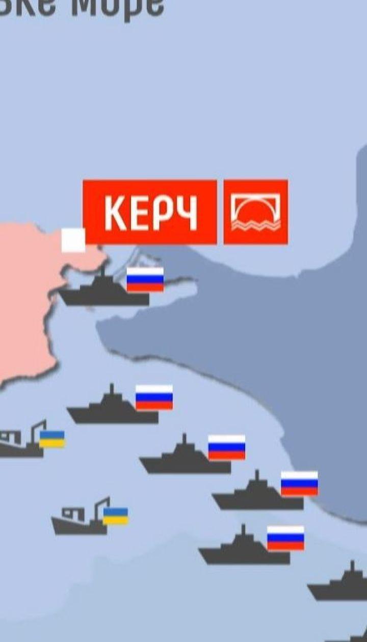 Агентство Reuters показало захоплені українські човни у Керченській протоці