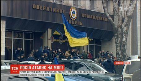Одесити розпочали акцію протесту біля генерального консульства Росії
