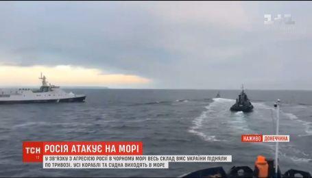 Усиленные меры безопасности и боевая готовность - ситуация в Мариуполе после агрессии в море