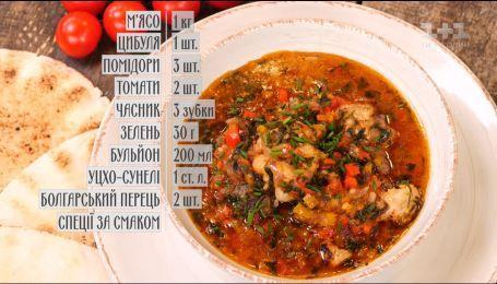Чахохбили - рецепты Сеничкина