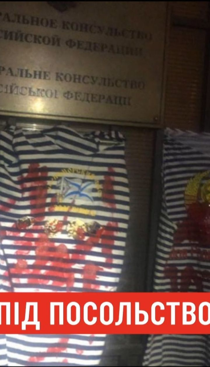 В украинских городах состоялось сразу несколько акций протеста после захвата украинских кораблей
