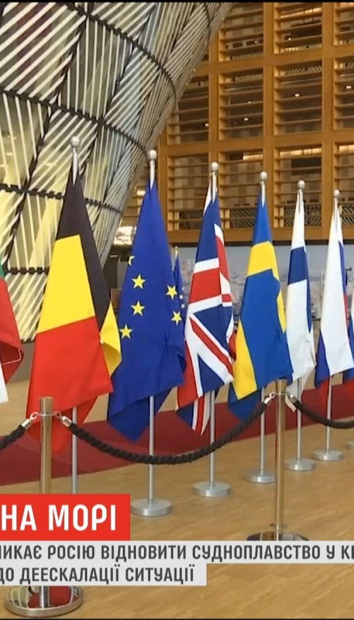 ЕС призывает Россию немедленно открыть Керченский пролив