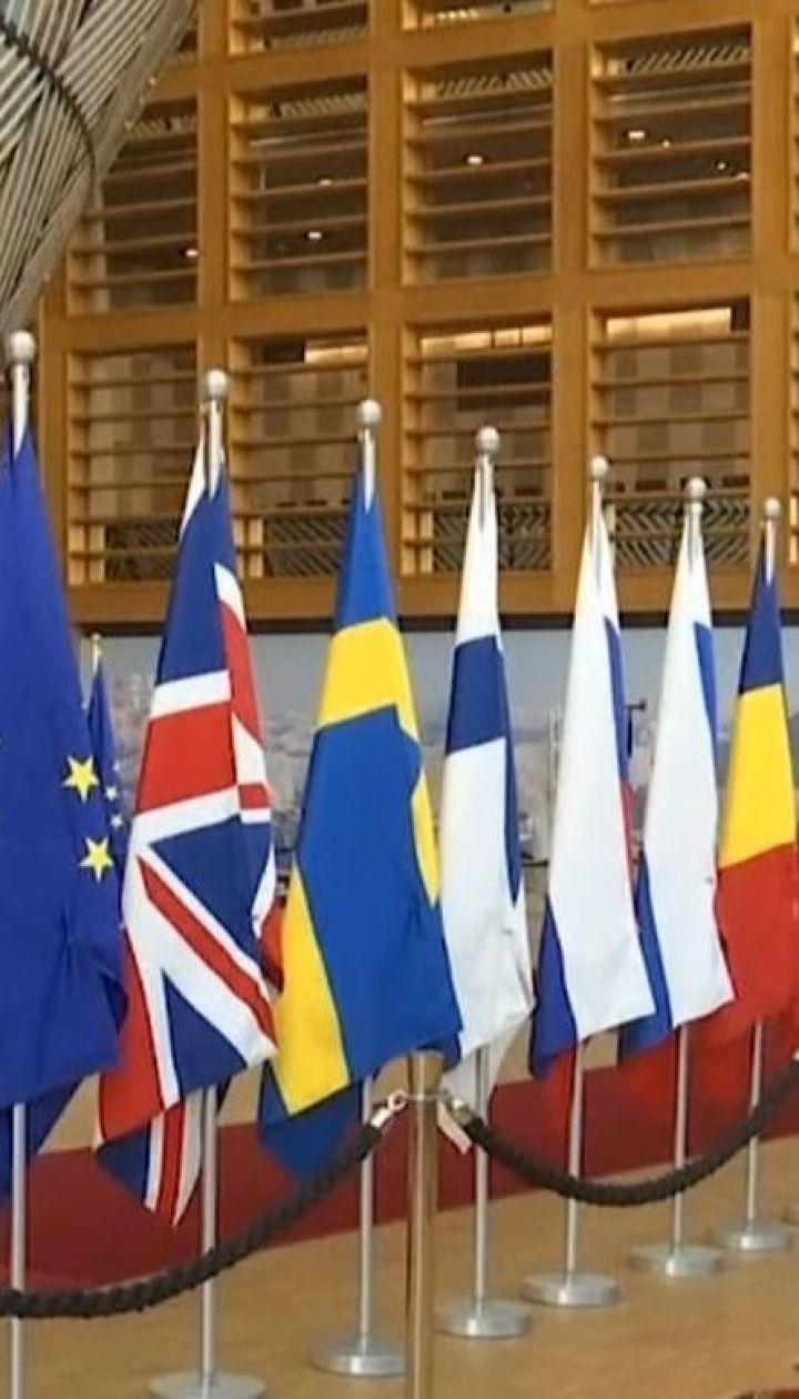 ЄС закликає Росію негайно відкрити Керченську протоку