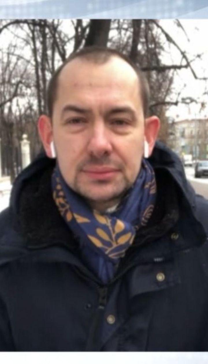 """Лавров назвав події у Керченській протоці """"провокацією"""" проти РФ"""