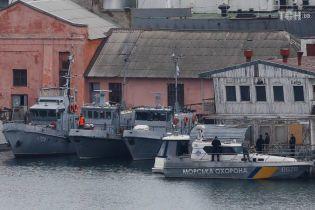 В 2019 году ВМС Украины получат четыре новых военных катера – СМИ
