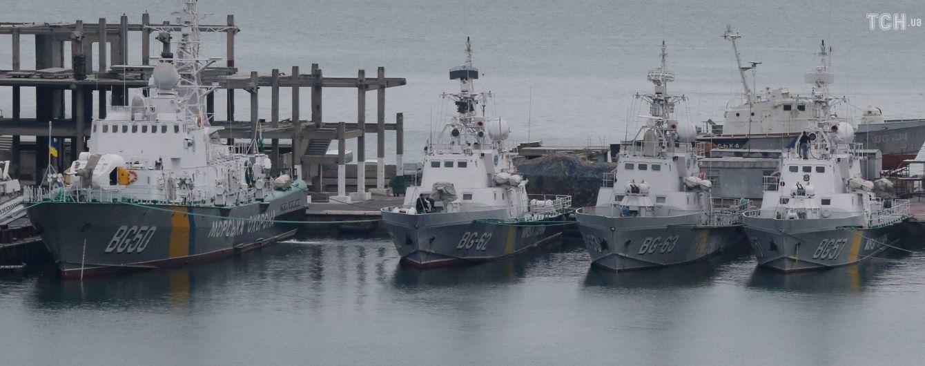 Картинки по запросу Українські прикордонники привели у повну бойову готовність усі кораблі та катери