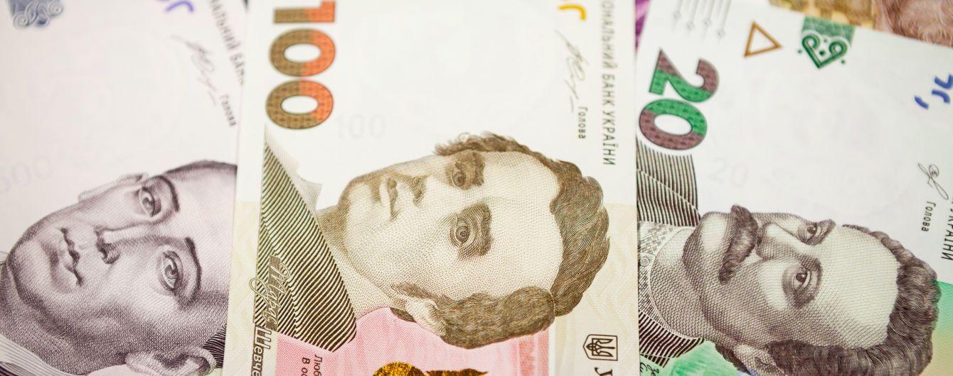 10 мільярдів на кону: Гройсман проігнорував прохання Богдана