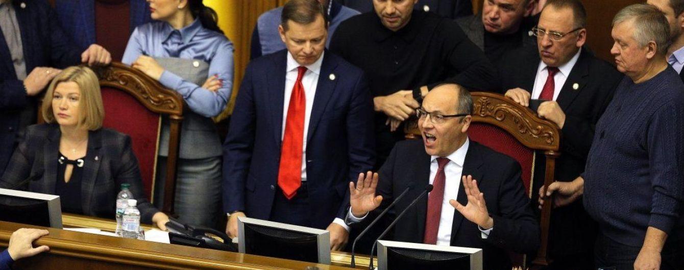 Вход платный. Сколько миллиардов налогоплательщики заплатят за выборы в Раду