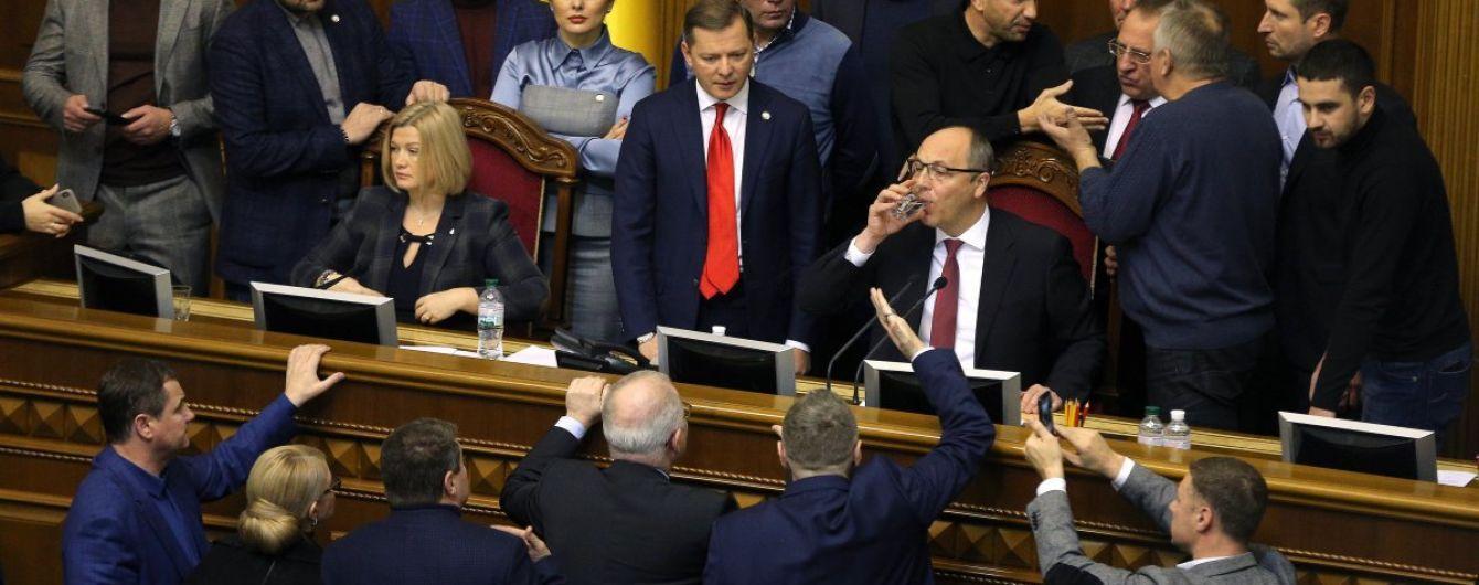"""С """"Кличко"""" и """"нечистью"""": как депутаты ВР принимали закон о """"миграции"""" православных приходов"""