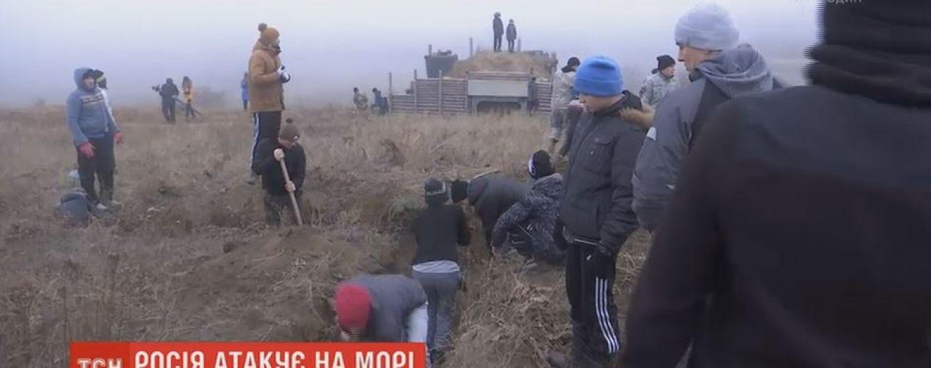 Під Маріуполем почалося укріплення другої лінії оборони для протидії висадці  російського десанту