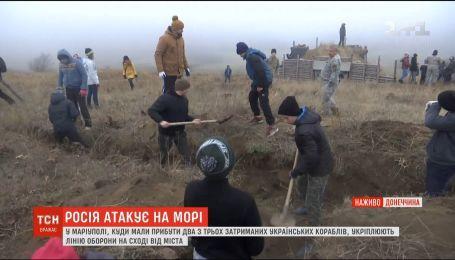 Под Мариуполем укрепляют вторую линию обороны для противодействия высадке российского десанта