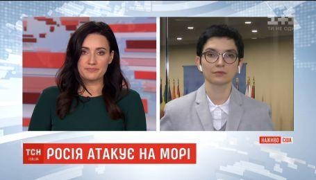 Радбез ООН збирається на позачергове засідання через дії Росії в Азовському морі