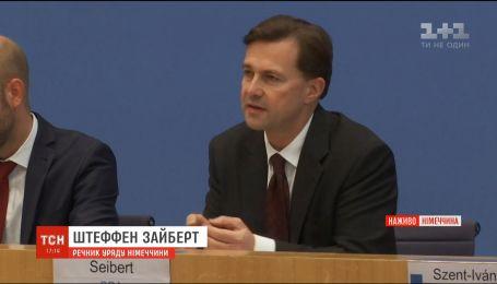 Действия россиян в Азовском море не имеют оправдания - представитель правительства Германии