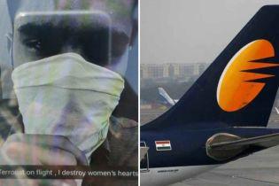 В Индии мужчина напугал пассажиров самолета, пошутив о нападении в Snapchat