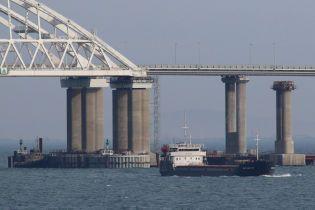"""МЗС Естонії викликало """"на килим"""" посла РФ через захоплення суден в Керченській протоці"""