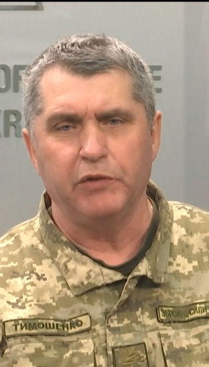 Командування українських кораблів самостійно ухвалювало рішення, як діяти під час атаки росіян