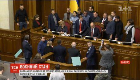 Фракции добились изменений в указе президента о введении военного положения в Украине
