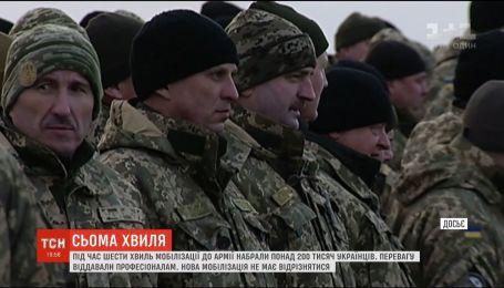 ТСН выяснила, стоит ли украинцам ждать новой волны мобилизации