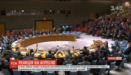На Совбезе ООН Россия заявила о провокации