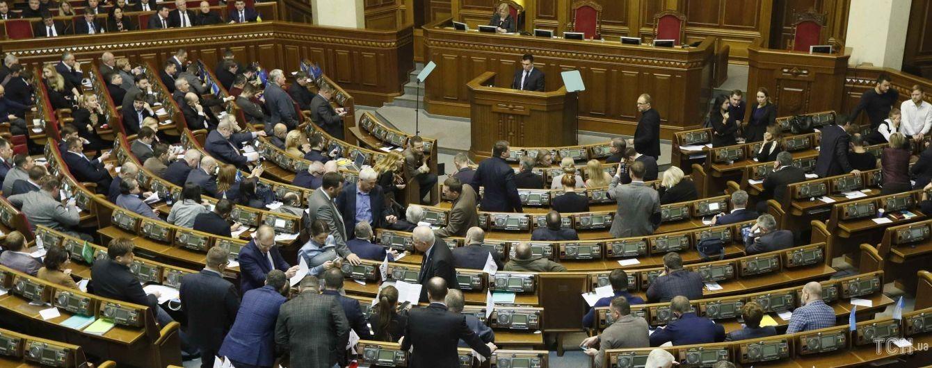 Рада утвердила дату президентских выборов