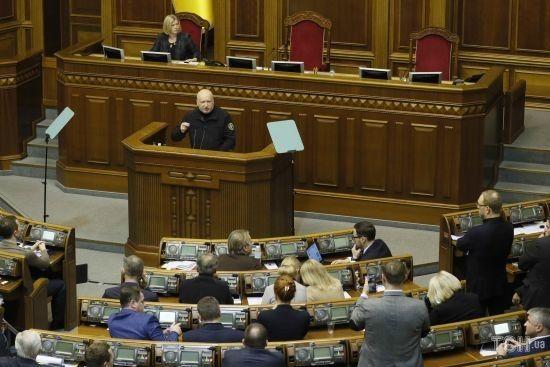 Рада закрила екстрене засідання, ухваливши історичні документи