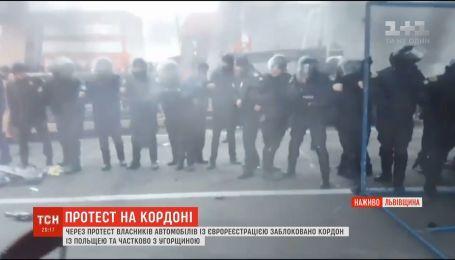 """Через протест """"євробляхерів"""" заблоковано кордон з Польщею та частково - з Угорщиною"""