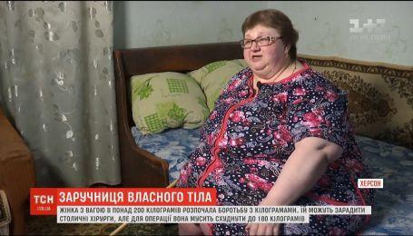 Заручниця свого тіла: 200-кілограмова жінка  розпочала боротьбу з кілограмами