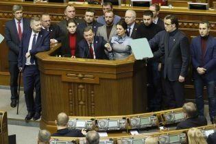 Кто из депутатов Верховной Рады проголосовал за введение военного положения: поименный список