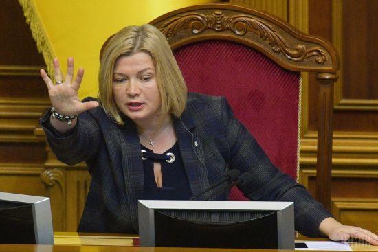 Геращенко вимагає оприлюднити стенограму зустрічі Зеленського з лідерами фракцій
