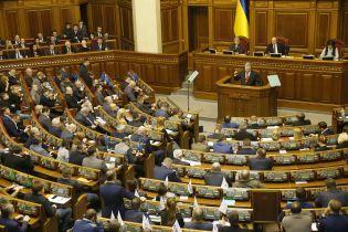 В Україні запровадили воєнний стан