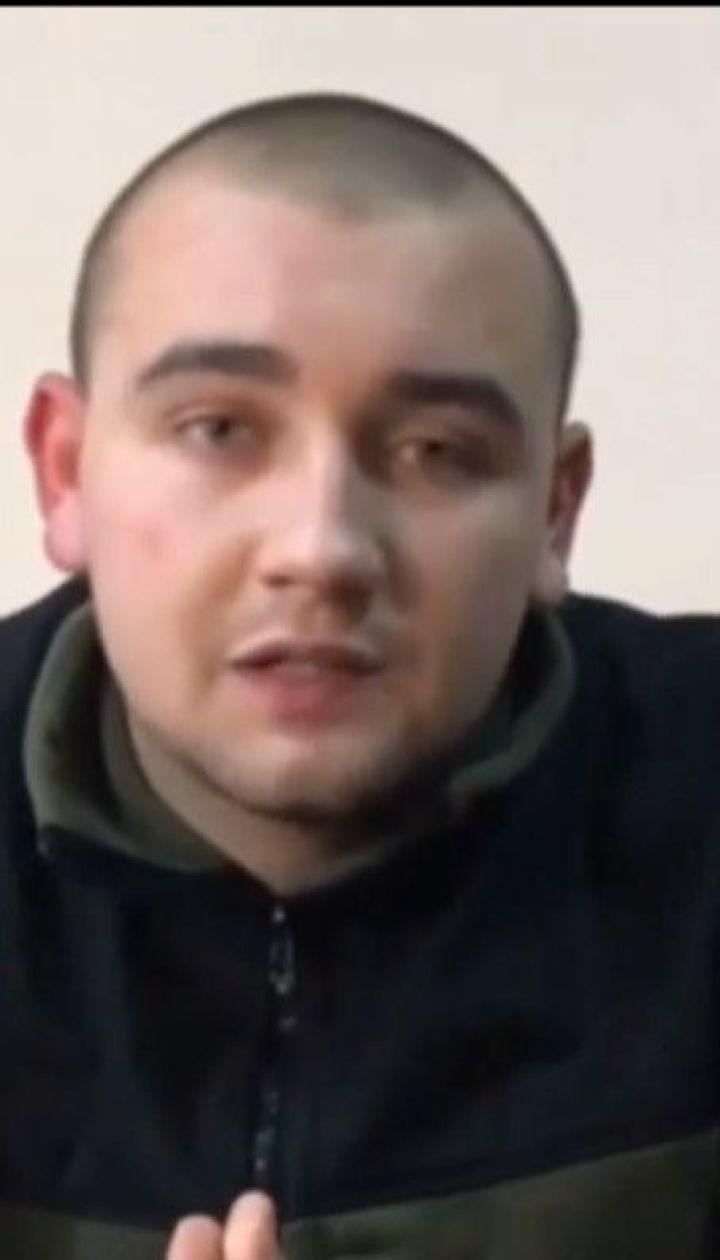 ФСБ виклала в Мережу відео допиту українських моряків