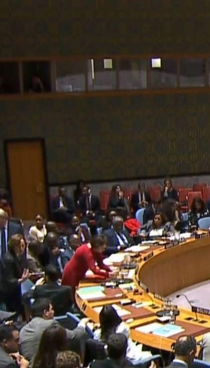 Росіянам не вдалося переконати Радбез ООН, що українські кораблі порушили кордон РФ