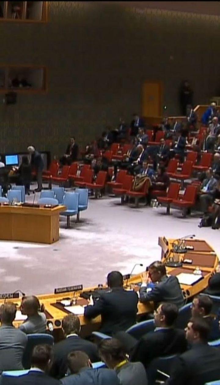 Россиянам не удалось убедить Совбез ООН, что украинские корабли нарушили границу РФ