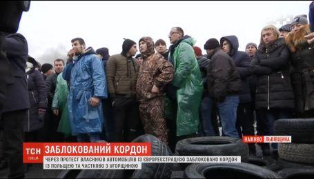 """Протесты """"евробляхеров"""" на западных границах доходят до драк"""