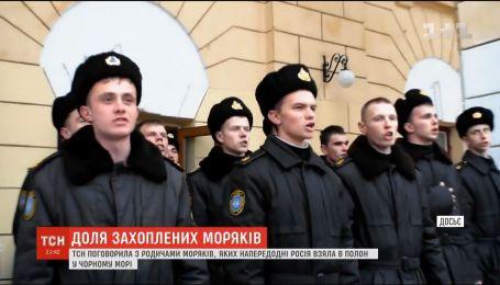 23 захоплених українця можуть почати судити в анексованому Криму