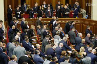 Парламент вирішив припинити дію договору про дружбу з Росією