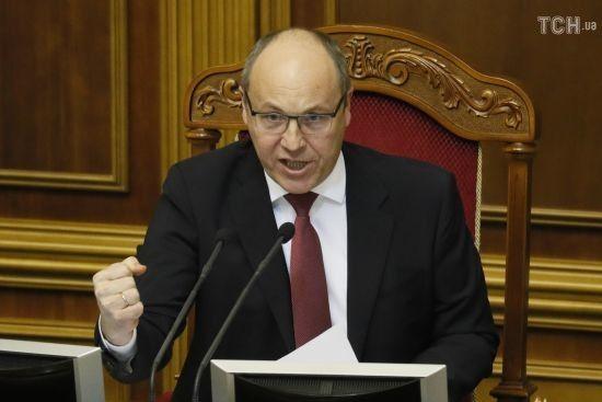 Парубій закликав ЄС збільшити термін дії санкцій проти РФ через агресію біля Керченської протоки