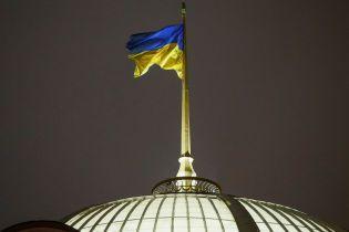 Военное положение в Украине: как будут работать госучреждения и новые правила въезда россиян в страну и Крым