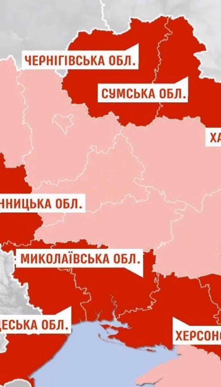 В Україні запровадили воєнний стан в 10 прикордонних областях