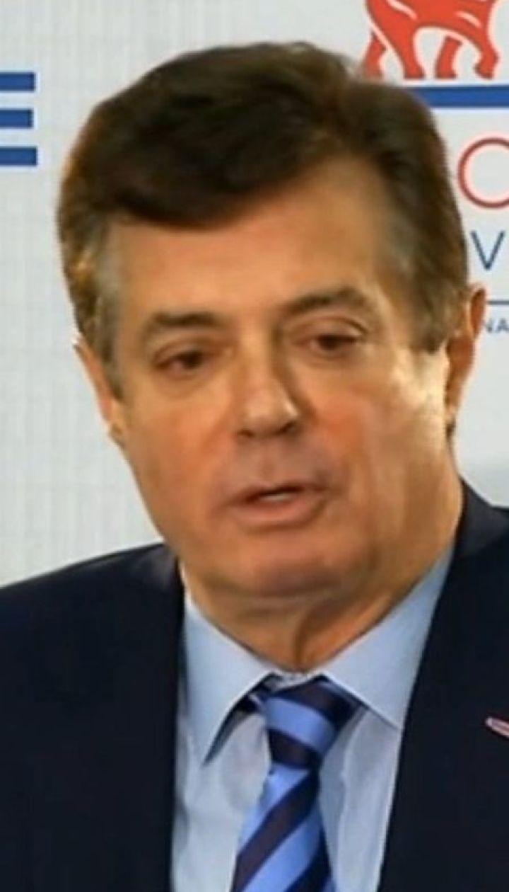 Манафорт нарушил соглашение со следствием по делу о вмешательстве РФ в американские выборы