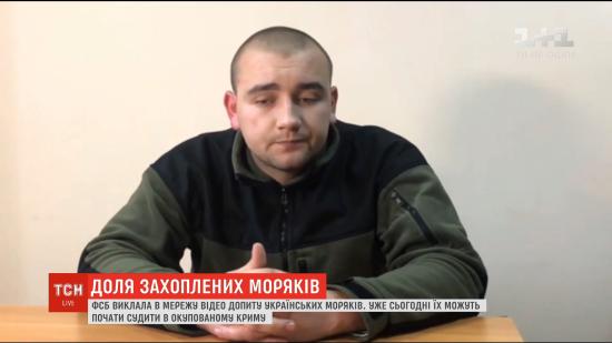 Полонених українських моряків повезли до суду в Сімферополі - омбудсмен
