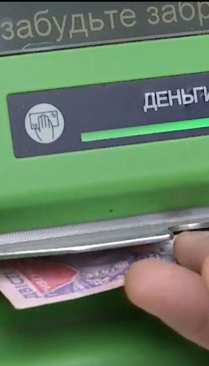 НБУ попросив банки наповнити банкомати готівкою – економічні новини