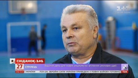 Яка має бути фізкультура в українських школах