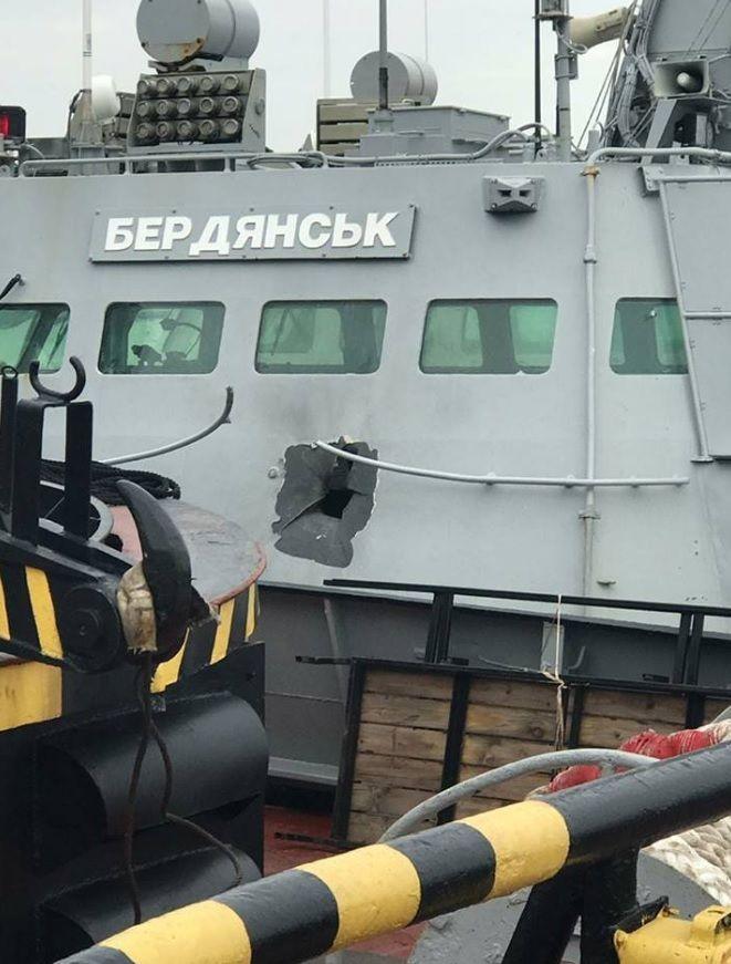 військовий катер Бердянськ