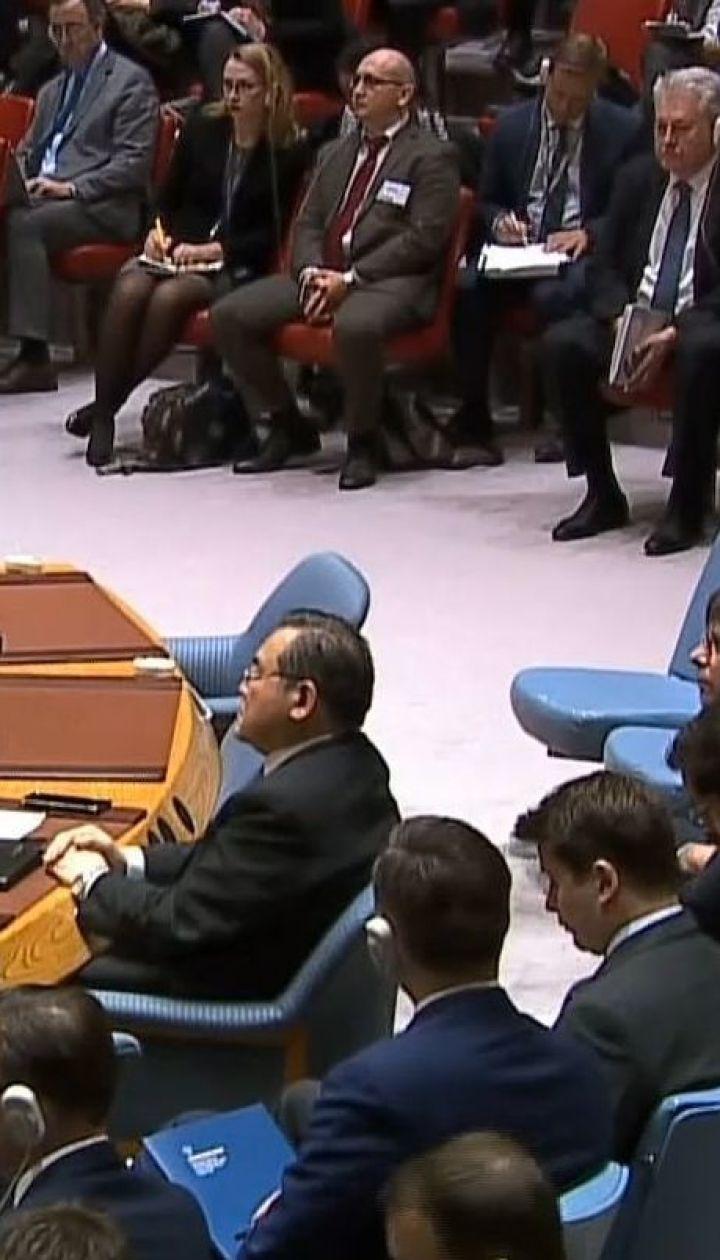 Екстрене засідання Радбезу ООН: Росію звинувачують у грубому порушенні міжнародного права