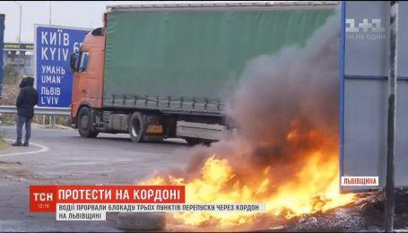 На кордоні з Польщею вдалося розблокувати три пункти пропуску