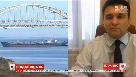 Павло Клімкін пояснив, для чого в Україні було введено воєнний стан