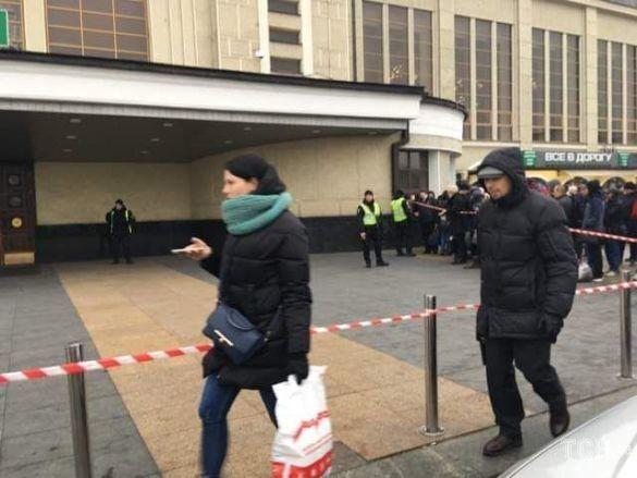 Замінування центрального вокзалу Києва