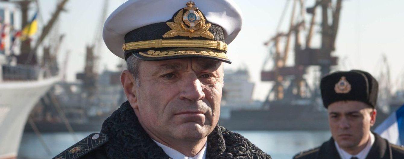 Макрон наградил командующего ВМС Украины французским орденом