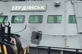 """Россия могла """"более жестко"""" отреагировать на инцидент в Керченском проливе - Захарова"""
